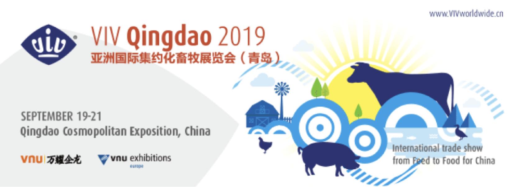 ILDEX Vietnam 2020 | 18-20 March 2020 at Hall A1-A2, SECC, HCM, Vietnam